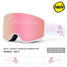 南恩NAas1DN20es柱面滑雪眼镜男女单双板滑雪镜双层防雾滑雪装备