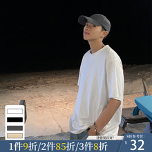 ONEasAX夏装新es韩款纯色短袖T恤男潮流港风ins宽松情侣圆领TEE