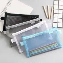网状Aas简约透明网st文件袋A5资料袋a6学生考试笔袋文具收纳袋