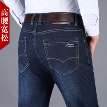 中年男as高腰深裆牛st力夏季薄式宽松直筒中老年爸爸装长裤子