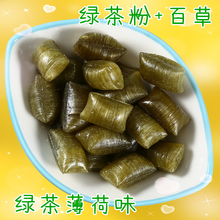 绿茶糖as草润嗓绿茶st喉糖综合糖果清口零食罗汉果抹茶粉含片