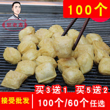 郭老表as屏臭豆腐建rt铁板包浆爆浆烤(小)豆腐麻辣(小)吃