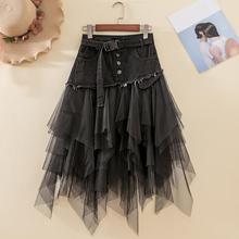 2021流行适合胯大腿粗的裙子网纱as14字中长rt(小)众半身裙夏