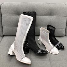 高档品as2021年rt子网状超细纤维羊皮长靴网布大码女靴粗跟女