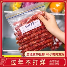 FaSasLa密封保en物包装袋塑封自封袋加厚密实冷冻专用食品袋