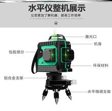 12线绿光贴as仪高精度自en激光贴地仪蓝光墙地一体机