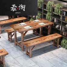 饭店桌as组合实木(小)en桌饭店面馆桌子烧烤店农家乐碳化餐桌椅