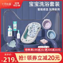 十月结as可坐可躺家en可折叠洗浴组合套装宝宝浴盆