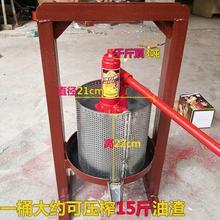 动压榨as手(小)型液压en油渣压油机脂渣压榨压饼机挤水机