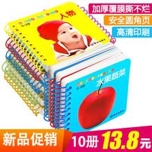 撕不烂as婴幼宝宝宝en认知动物的物早教认物翻翻卡片0-3岁