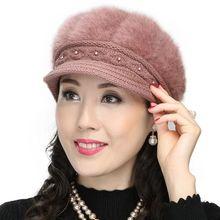 帽子女as冬季韩款兔en搭洋气鸭舌帽保暖针织毛线帽加绒时尚帽