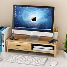护颈电as显示器屏增rr座键盘置物整理桌面子托支抬加高