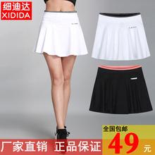 夏季运as裙女网球羽rr裙速干透气显瘦假两件跑步健身半身短裙