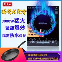 雅乐思as用大功率电rr 3000W商用多功能爆炒 火锅 CD30A CD30B