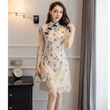 新式旗as2020新rr式复古中国风法式优雅少女日常改良款连衣裙