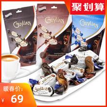 比利时as口Guylrr吉利莲魅炫海马巧克力3袋组合 牛奶黑婚庆喜糖