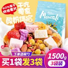 酸奶果as麦片早餐即rr水果坚果泡奶非脱脂减健身脂食品