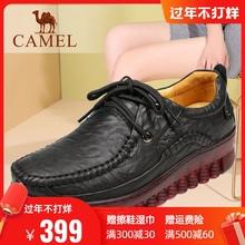 Camel/骆驼女鞋 2