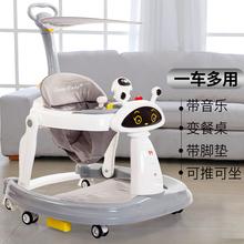 婴儿学as车防o型腿an走路手推可坐女男宝宝多功能(小)孩学步车
