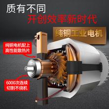 切割机as功率工业级an功能木材金属钢材(小)型便携式型材切管机