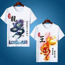 中国风as家姓T恤李an制姓氏龙虎体恤衫短袖t衣服个性男装夏季
