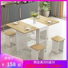 折叠餐as家用(小)户型an伸缩长方形简易多功能桌椅组合吃饭桌子