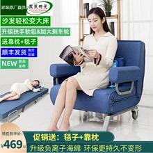 欧莱特as1.2米160懒的(小)户型简约书房单双的布艺沙发