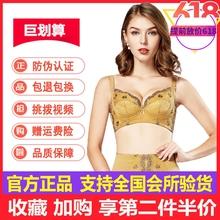 会所中as塑身lac60内衣正品官方旗舰店调整型拉卡文胸塑形胸罩