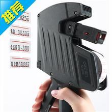 印码机as签贴手动单60价器店打价钱机商品粘贴式标码打价格