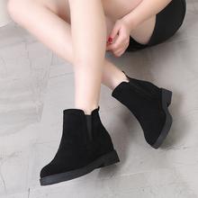 短靴女as绒2020on新式磨砂皮坡跟单靴鞋厚底内增高平底棉靴子