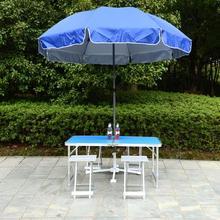 户外简as折叠套装便on带椅自驾游凳子套装