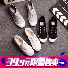 一脚蹬as的帆布鞋女op0春夏新式韩款板鞋白色浅口(小)白鞋百搭球鞋