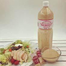 百乐都as拉汁焙煎芝op蔬菜水果沙拉汁寿司凉拌色拉酱1.5L包邮