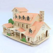 木头3as拼图成年立op减压拼装大型木质房子动脑宝宝益智力玩具
