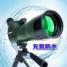 大口径as筒望远镜高op微光夜视3000米望远镜专业观鸟寻马蜂窝