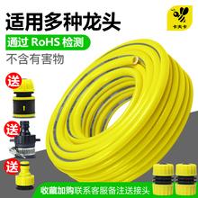 卡夫卡as用自来水管op压6分4分洗车防爆pvc橡胶塑料水管软管