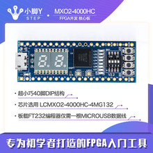 FPGA开发板 核心板MXO2as12400no入门学习Lattice STEP