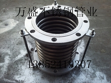 不锈钢as偿器 波纹no 波纹管 软连接 伸缩节 减震器DN150