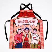 劳动最光荣防as复古印花厨no围裙时尚美甲工作服定制定做LOGO