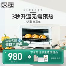 【预售as烤箱家用烘ny多功能微蒸汽(小)蒸烤电烤箱烤炉蒸烤一体