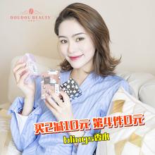 豆豆 aslingsny大吉岭茶蓝(小)雏菊风铃持久淡香学生少女