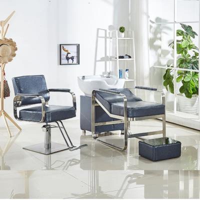 新式网as理发店椅子ny用美发椅剪发椅理容椅美容椅可放倒包邮