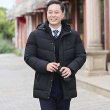 反季爸as冬装外套中ny棉衣加绒加厚羽绒棉服袄中老年的棉衣男