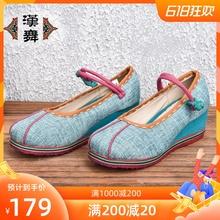 汉舞传统民族风as4夏春季新zp纯色坡跟布鞋舒适单鞋醉心