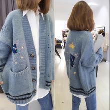 欧洲站at装女士20ko式欧货休闲软糯蓝色宽松针织开衫毛衣短外套