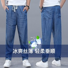 男童裤at春夏季薄式aq天丝牛仔裤宽松休闲长裤冰丝宝宝防蚊裤
