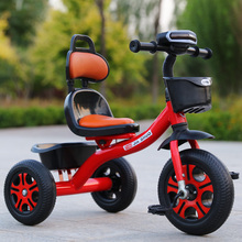 宝宝三at车脚踏车1pu2-6岁大号宝宝车宝宝婴幼儿3轮手推车自行车