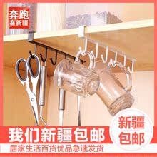 新疆包at厨房铁艺免pu橱柜收纳挂架多功能衣柜排钩门后整理架