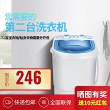 长虹迷at洗衣机(小)型ro半全自动宝宝节能静音省微型脱水带甩干