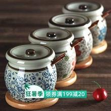 和风四at釉下彩盐罐ro房日式调味罐调料罐瓶陶瓷辣椒罐